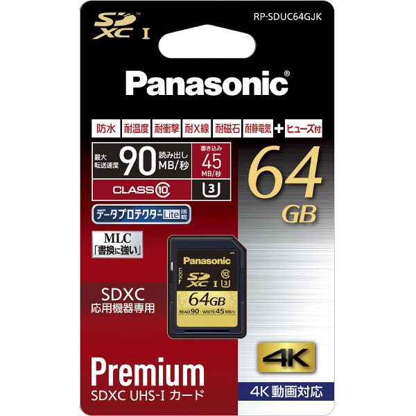 Panasonic 64GB SDXC