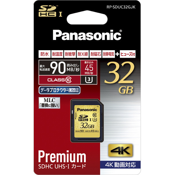 Panasonic 32GB SDHC