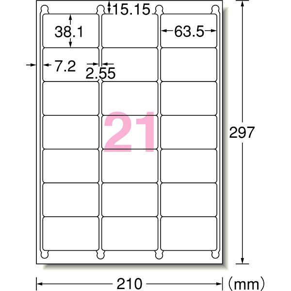 エーワン ラベルシール[プリンタ兼用] 21面 四辺余白付角丸 72221 1袋(22シート入)×5袋