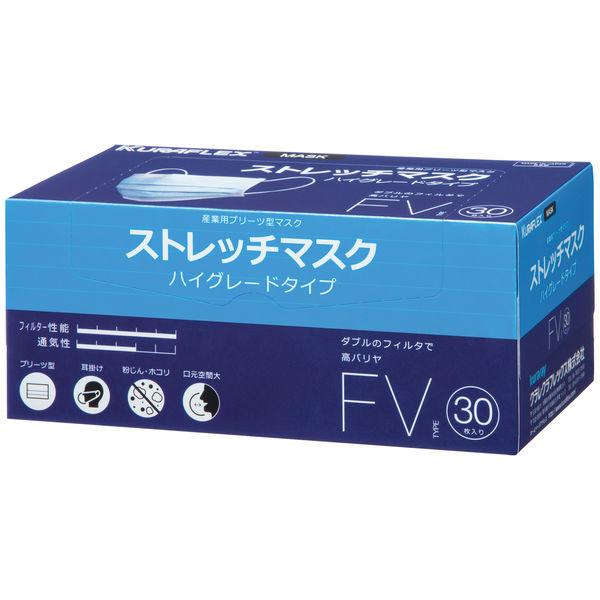 ストレッチマスクFV 1箱(30枚入)