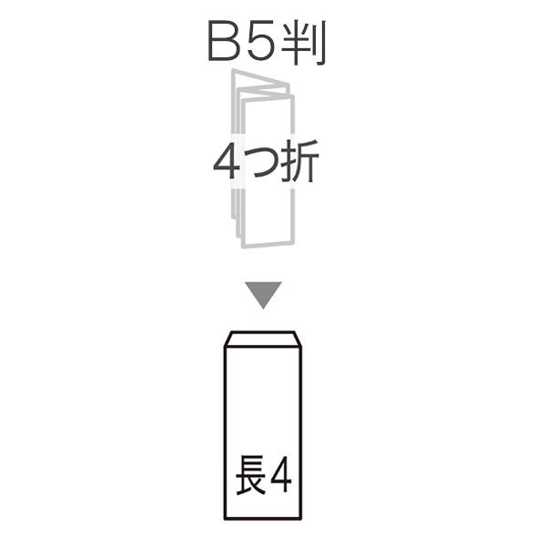 寿堂 FSC認証クラフト封筒 長4〒枠あり 50枚