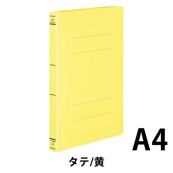 コクヨ フラットファイルPP製 A4タテワイド 背幅30mm 黄 フ-HW10NY 10冊