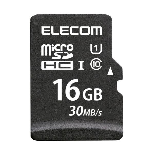 エレコム UHS-I 16GB