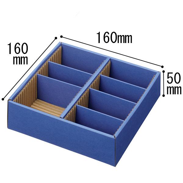 引き出し整理ボックス 浅型 高さ50mm 中 5個 アスクル