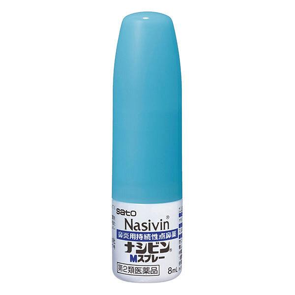 ナシビンMスプレー 8ml