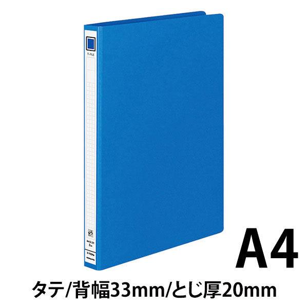 コクヨ Tファイル色厚板紙 A4縦 20mmとじ2穴 青 フ-700NB 1箱(10冊入)