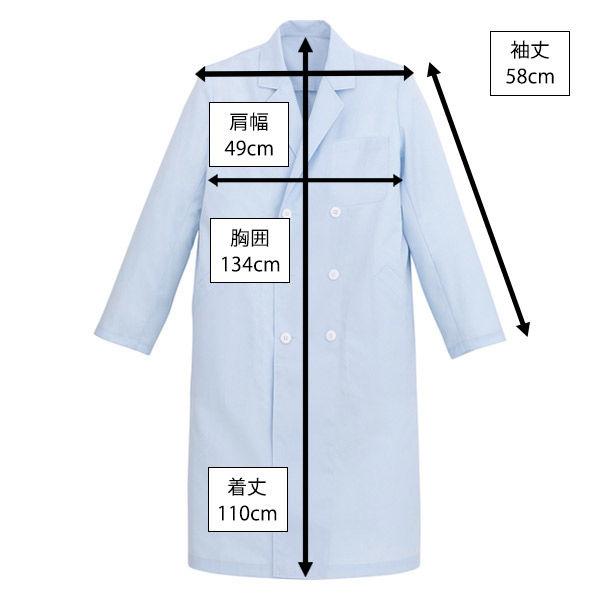 男子長袖診察衣(ダブル)サックス 3L