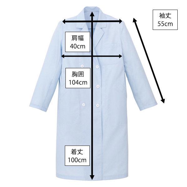 女子長袖診察衣(ダブル) サックス M