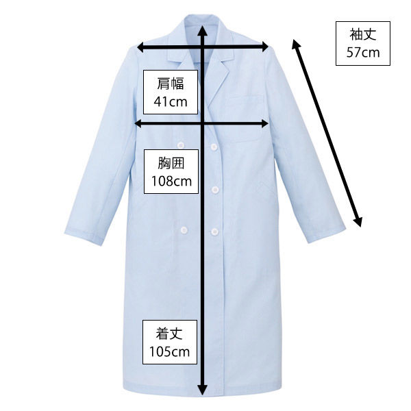 女子長袖診察衣(ダブル) サックス L