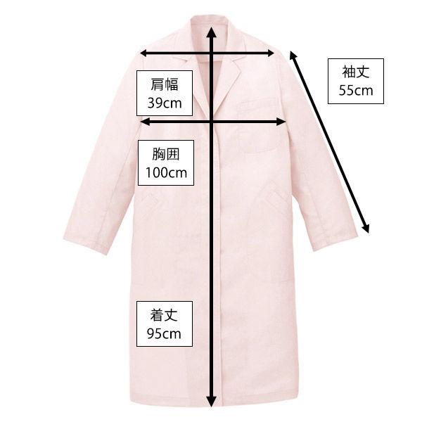 女子長袖診察衣(シングル) ピンク S