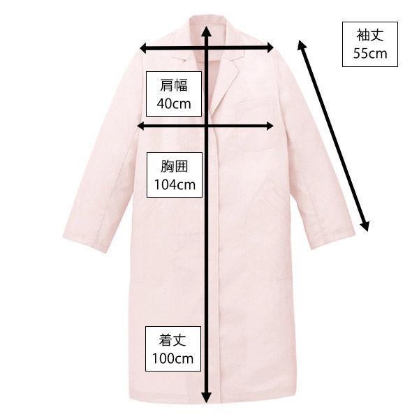 女子長袖診察衣(シングル) ピンク M