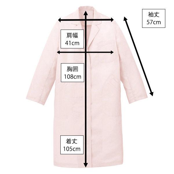 女子長袖診察衣(シングル) ピンク L