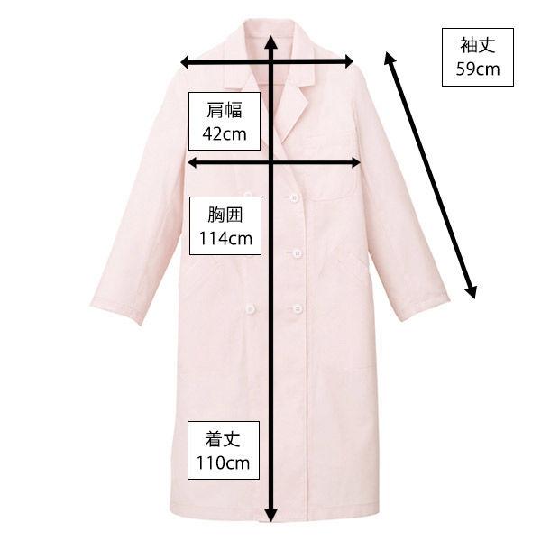 女子長袖診察衣(ダブル) ピンク LL