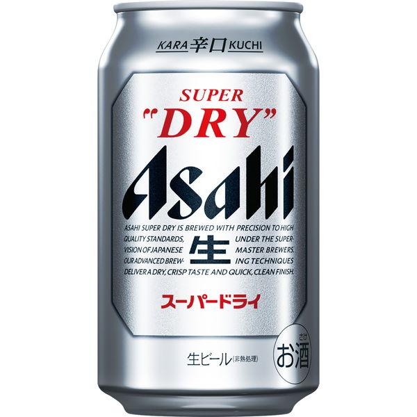 アサヒスーパードライ 350ml 6缶