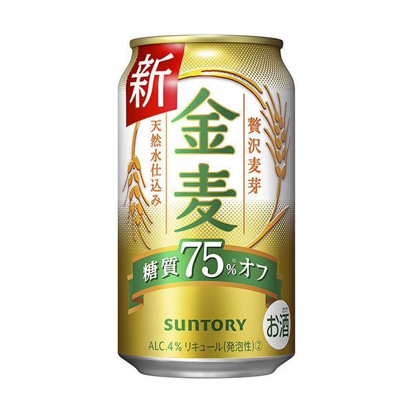 金麦 糖質75%オフ 350ml 24缶