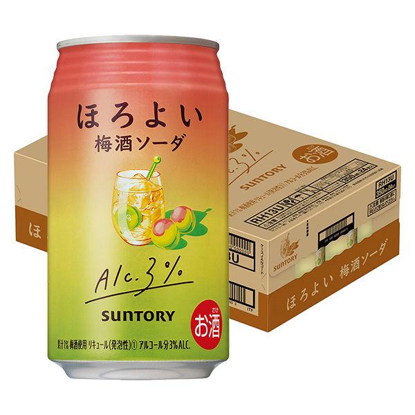 ほろよい 梅酒ソーダ 350ml 24缶