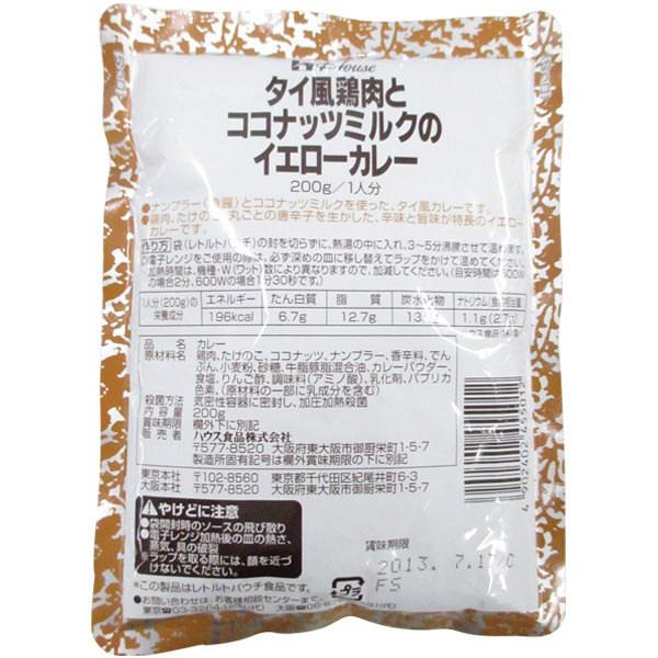 ハウス食品 タイ風鶏肉とココナッツミルクのイエローカレー 1袋