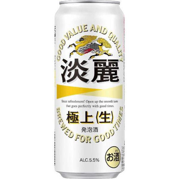 麒麟 淡麗 極上<生> 500ml 6缶
