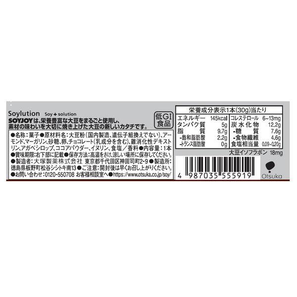 ソイジョイアーモンド&チョコレート12本