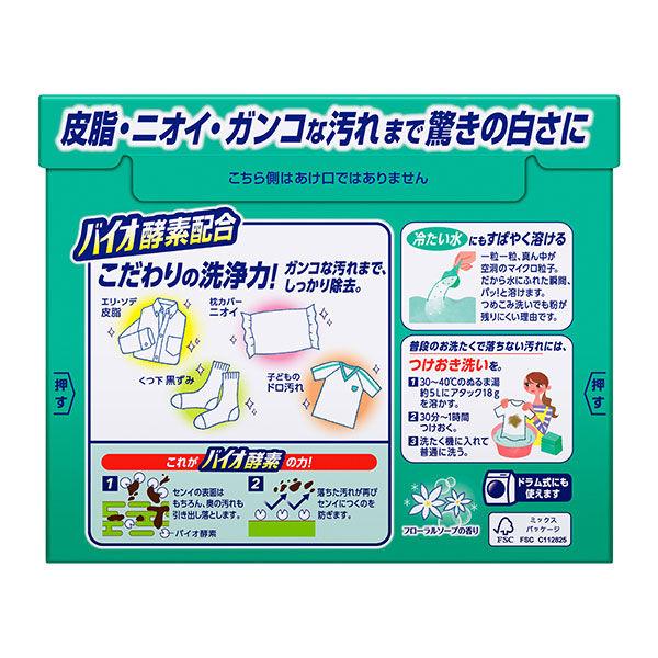 アタック高活性バイオEX 1kg 1個