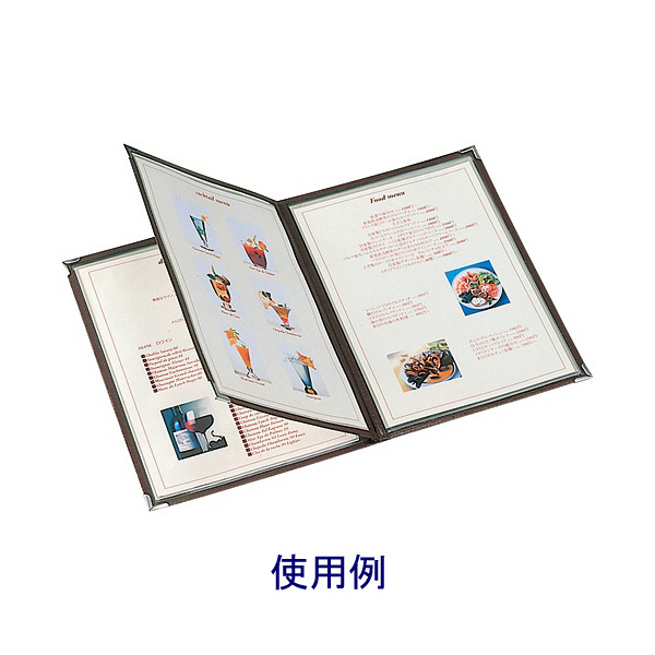 セキセイ 補充ファイルME-1000用 ブラック ME-106-60 1袋(3冊入) (取寄品)