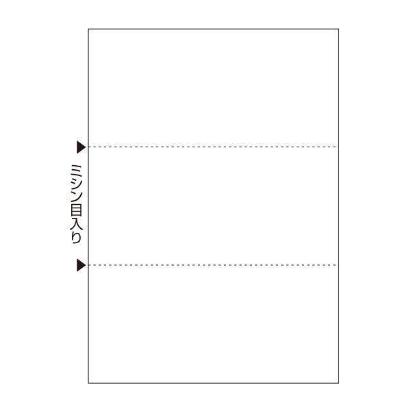 ヒサゴ A4ノーカーボン 白紙3面 BPC2004 1パック(100枚入) (取寄品)