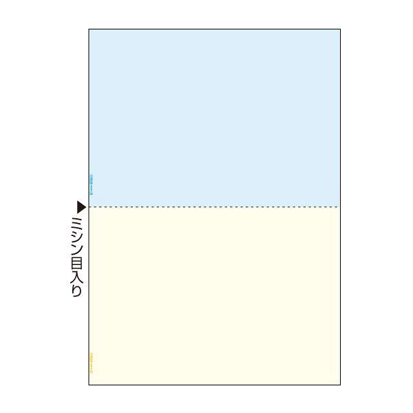 ヒサゴ A4ノーカーボン カラー2面 BPC2010 1パック(100枚入) (取寄品)