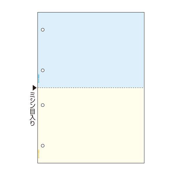 ヒサゴ A4ノーカーボン カラー2面4穴 BPC2011 1パック(100枚入) (取寄品)