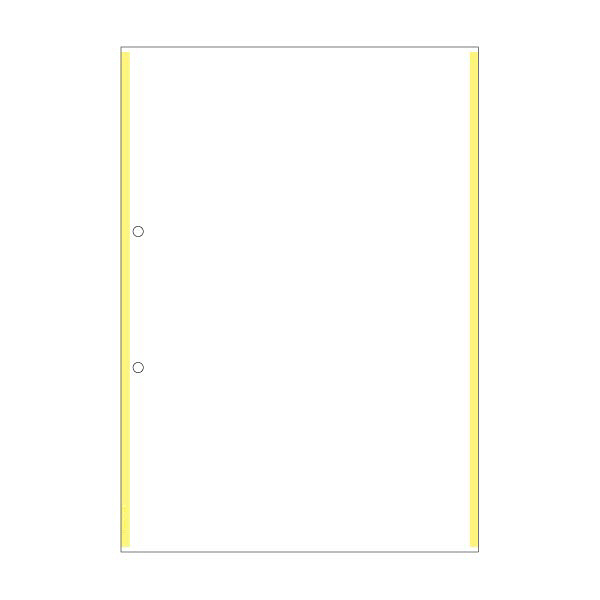ヒサゴ A4ノーカーボン イエローライン2穴 BPC2201 1パック(100枚入) (取寄品)