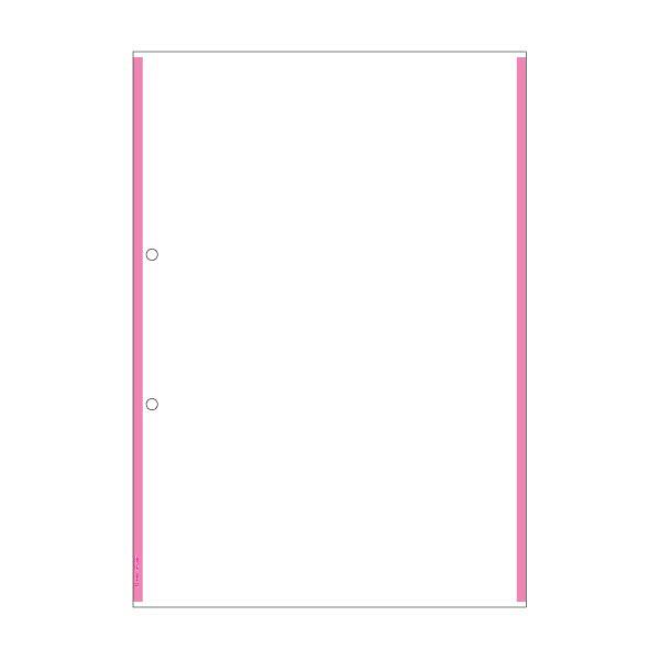 ヒサゴ A4ノーカーボン ピンクライン2穴 BPC2204 1パック(100枚入) (取寄品)