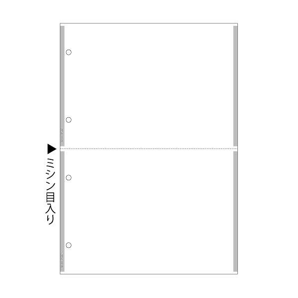ヒサゴ A4ノーカーボン グレーライン2面4穴 BPC2207 1パック(100枚入) (取寄品)