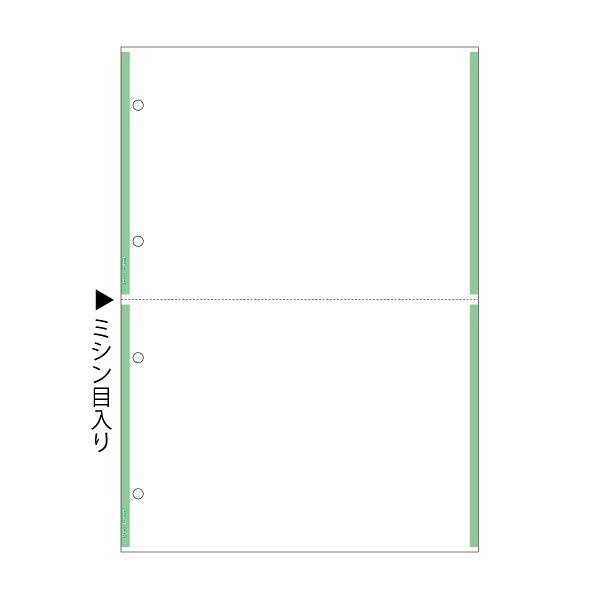 ヒサゴ A4ノーカーボン グリーンライン2面4穴 BPC2208 1パック(100枚入) (取寄品)