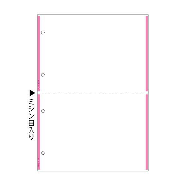 ヒサゴ A4ノーカーボン ピンクライン2面4穴 BPC2209 1パック(100枚入) (取寄品)