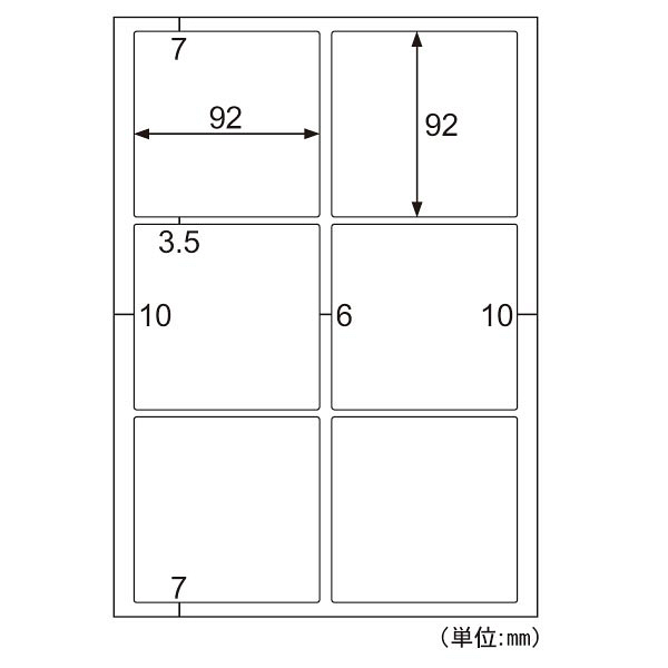 ヒサゴ 屋外用ラベル A4 余白あり 6面 KLP700S 1パック(10シート入) (取寄品)