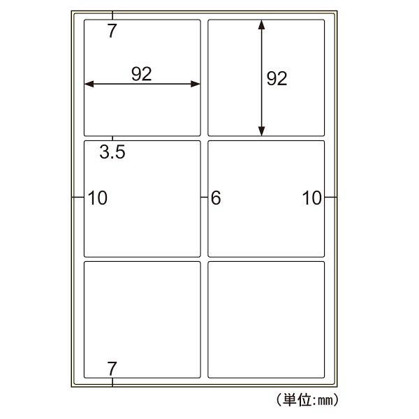 ヒサゴ 屋外用ラベル粗い面対応 A4 余白あり 6面 KLPB700S 1パック(10シート入) (取寄品)