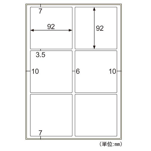 ヒサゴ 屋外用ラベル強粘再剥離 A4 余白あり 6面 KLPH700S 1パック(10シート入) (取寄品)