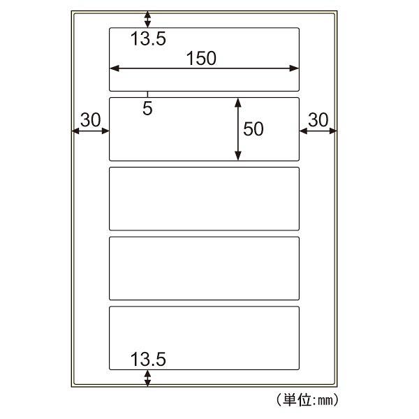 ヒサゴ 屋外用ラベル強粘再剥離 A4 5面 KLPH702S 1パック(10シート入) (取寄品)