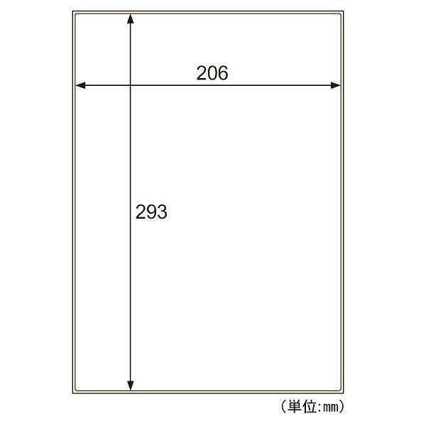 ヒサゴ 屋外用ラベル強粘再剥離 A4 ノーカット KLPH862S 1パック(10シート入) (取寄品)