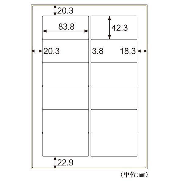 ヒサゴ 屋外用ラベル油面対応 A4 12面  KLPA861S 1パック(10シート入) (取寄品)