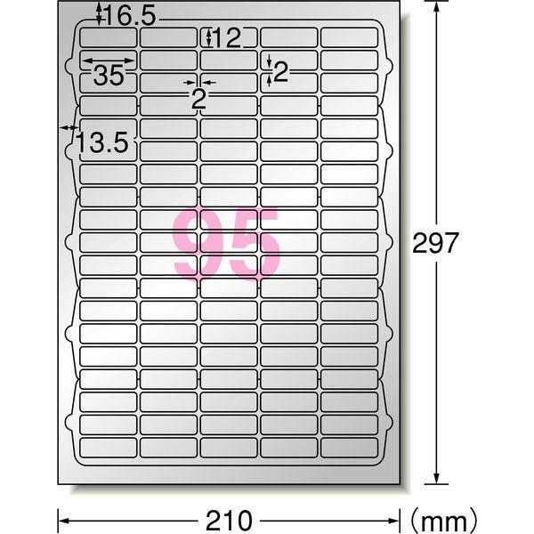 エーワン 屋外でも使えるサインラベルシール 31060 シルバー 95面 シルバーフィルム 1袋(5シート入) (取寄品)