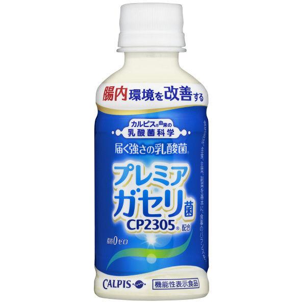 届く強さの乳酸菌 200ml 6本