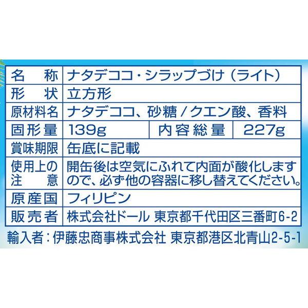 ドール ナタデココ227g