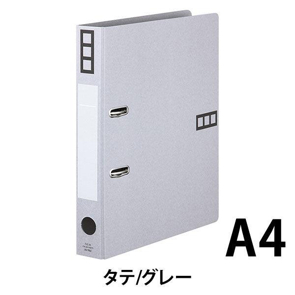 レバー式アーチファイル A4タテ 背幅43mm 10冊 アスクル シブイロ グレー