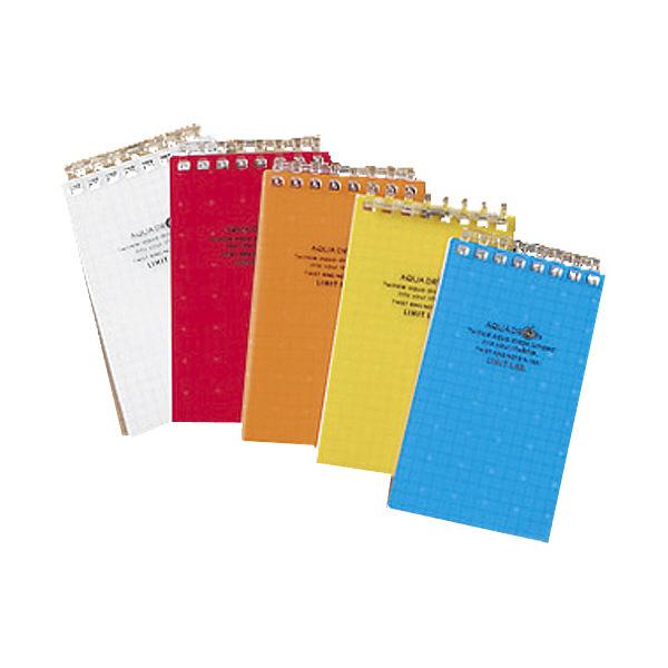 リヒトラブ ツイストリングノート メモ 乳白 N1661-1 1袋(3冊入) (直送品)