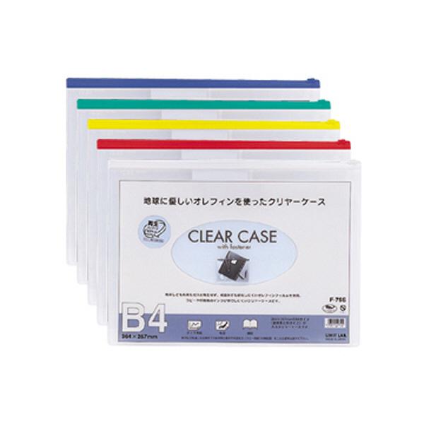 リヒトラブ クリヤーケース B4S 緑 F-75Sミト 1袋(3枚入) (直送品)