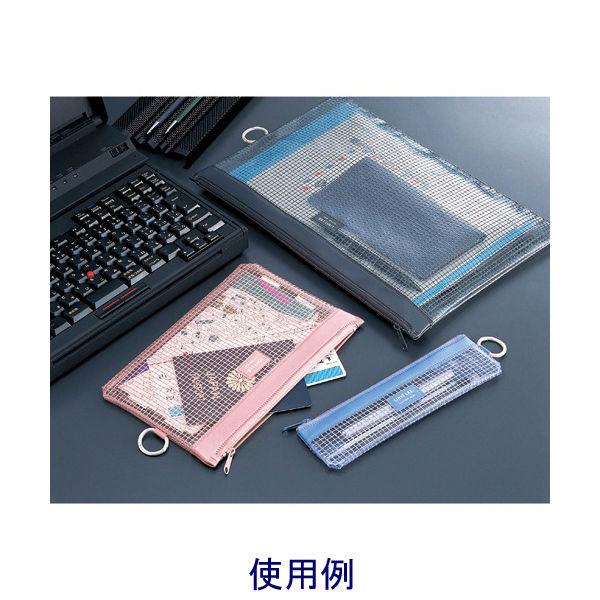 リヒトラブ メッシュケース B6 ブラック F-244クロ 1袋(2枚入) (直送品)