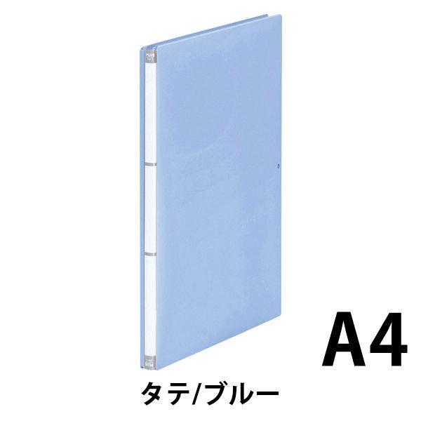 プラス 背幅伸縮PPセノバス FL-021SP BL 1袋(3冊入) (直送品)