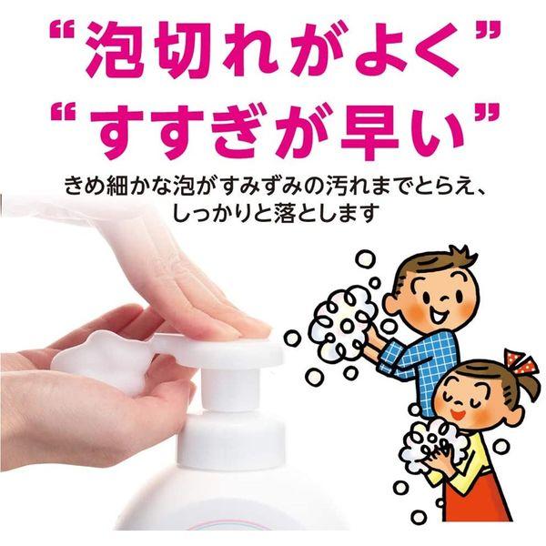 キレイキレイ薬用泡ハンドソープ 2L