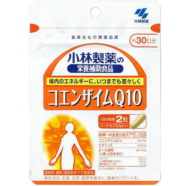 小林製薬コエンザイムQ1060粒