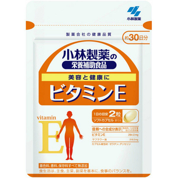 小林製薬ビタミンE 約30日分 60粒